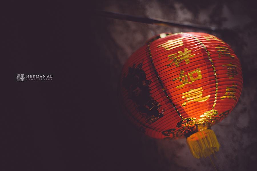 09.Chinese Lantern